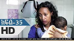 Wazema Drama Part 35 Ethiopian Drama