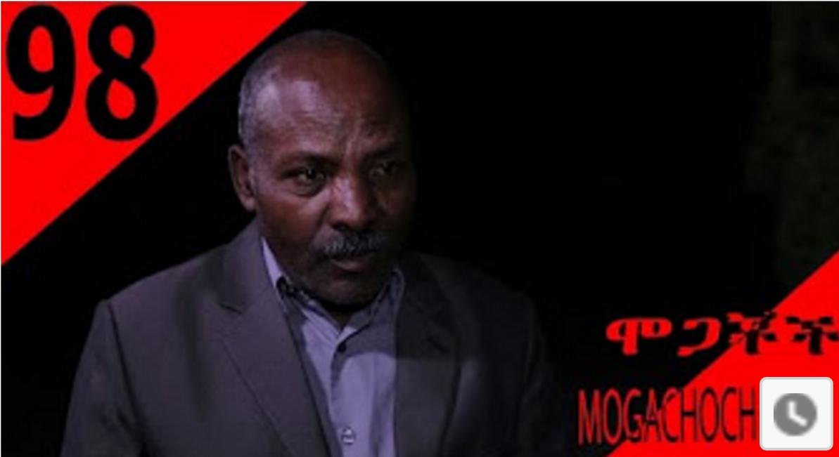 Mogachoch drama part 98