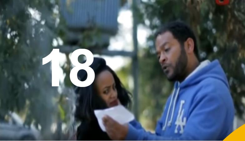 Wazema Drama part 18 - season two ethiopin drama
