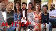 Mogachoch Stars Exclusive Interview - Season 4
