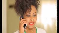 Yebet Sira Ethiopian Drama Final Episode  የቤት ስራ ድራማ የመጨረሻ ክፍል