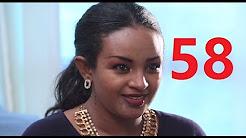 Meleket Drama መለከት - Episode 58