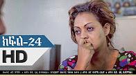 Wazema Drama Part 24 Ethiopian Drama