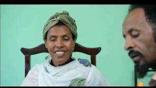 Bekenat Mekakel Part 85 Ethiopian Drama ተፈፀመ