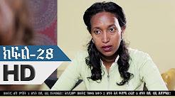 Wazema Drama Part 28 Ethiopian Drama